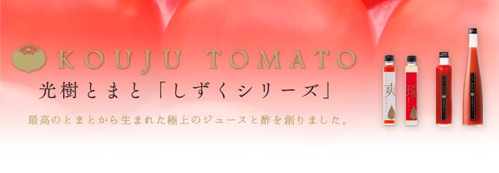 juice-main1