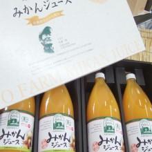 有機JAS認定 温州みかんジュース100パーセントストレート たっぷりお得品 1リットル×12本