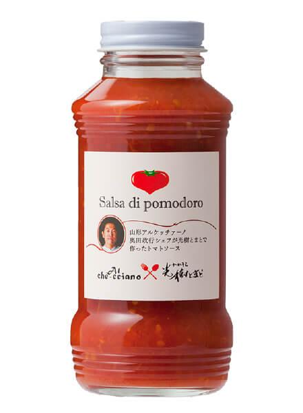 光樹トマトソース