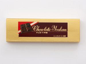 水田羊羹本舗 チョコレート羊羹 バレンタイン