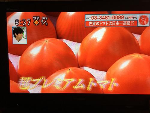 あさイチ20180329-3