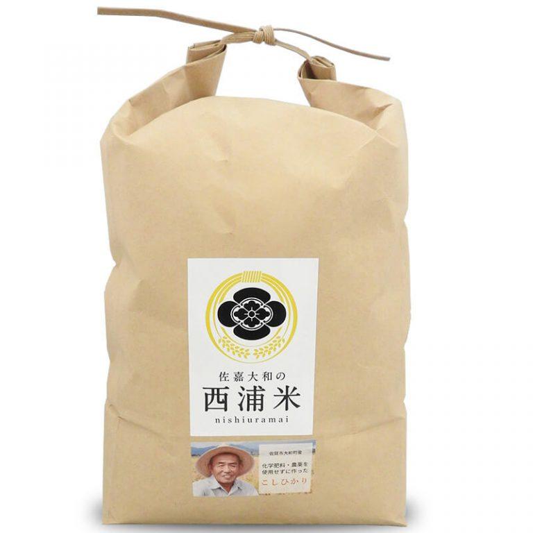 減農薬 コシヒカリ白米 5kg