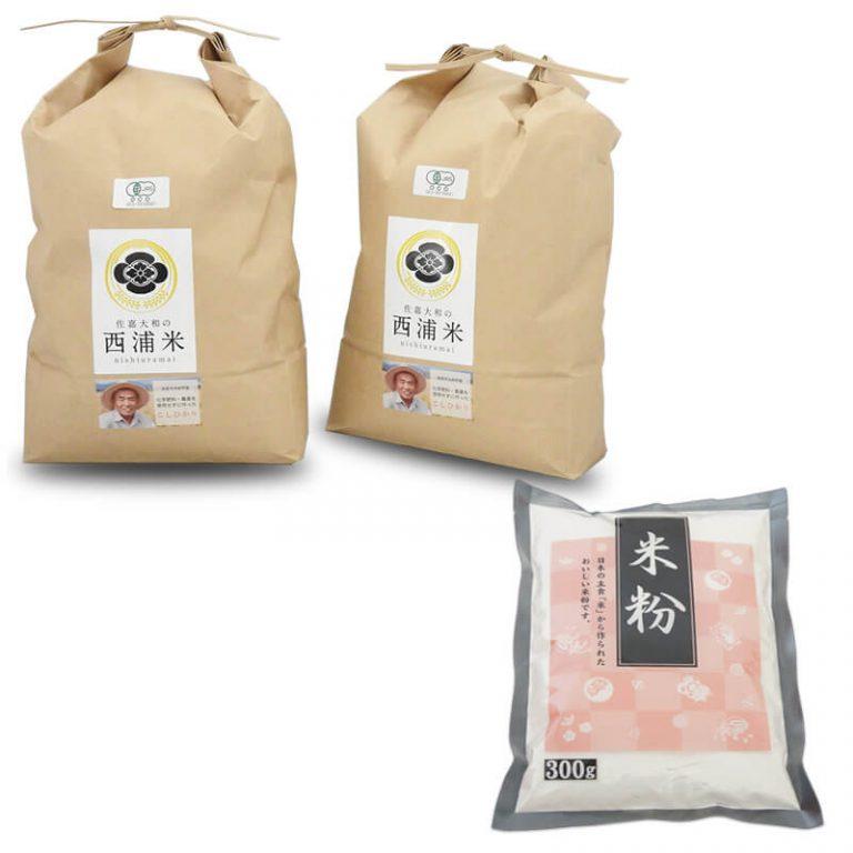 nishiura-010