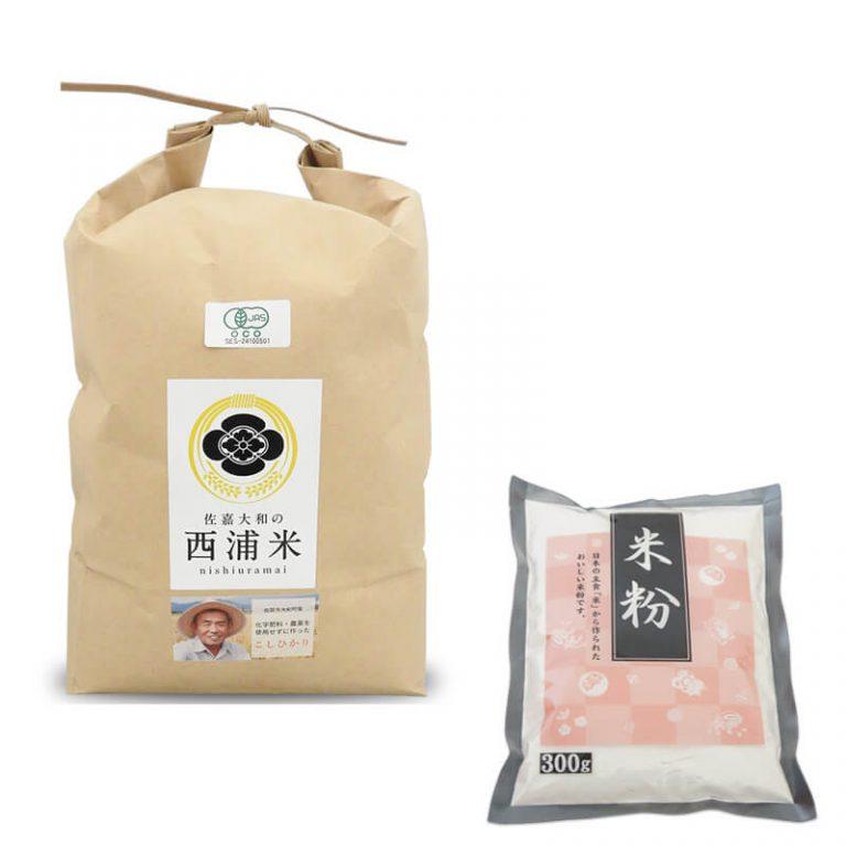 無農薬 玄米5kg+米粉300gセット