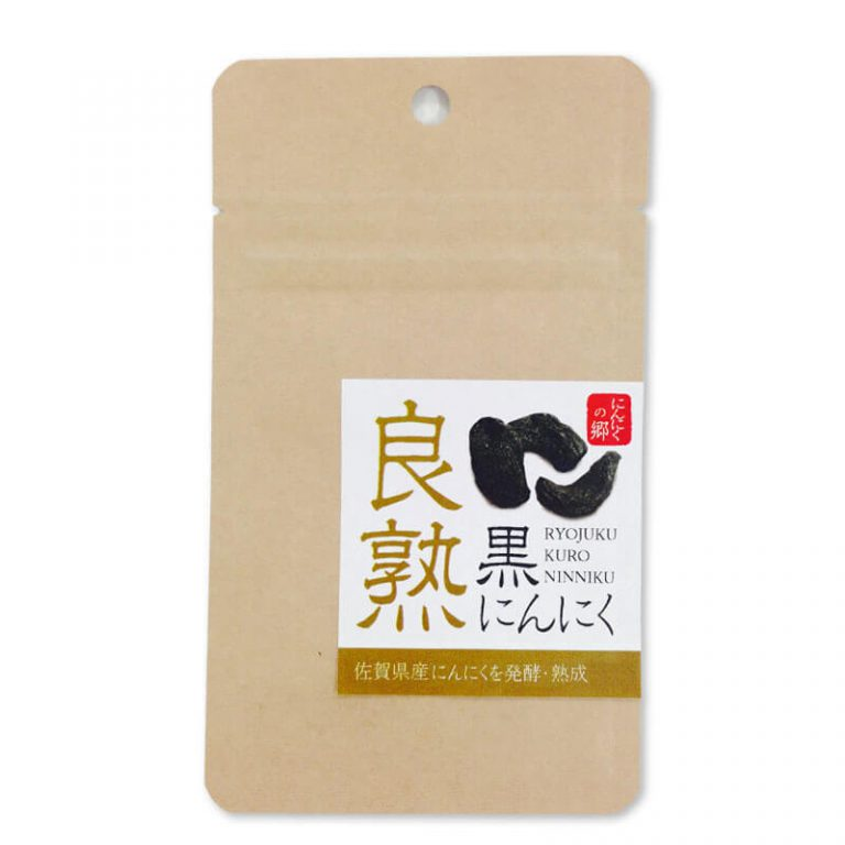 ドライ黒にんにく (35g入り 約25~30粒入り)
