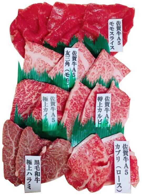 焼肉竜馬で取り扱っている牛肉