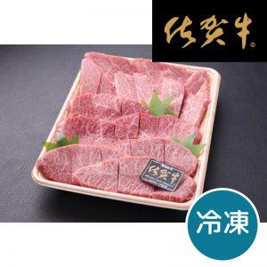 佐賀牛特上ロース+希少部位4~5種(350g)