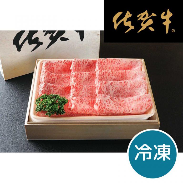佐賀牛特上ロース しゃぶしゃぶ・すき焼き用 (400g)