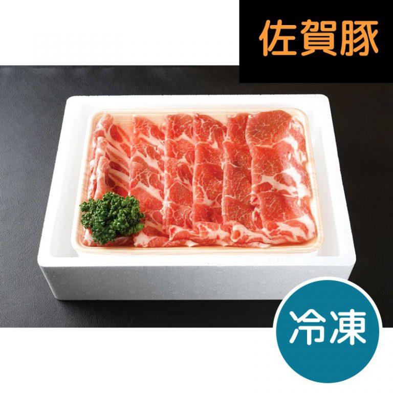 佐賀豚しゃぶしゃぶ用(500g)