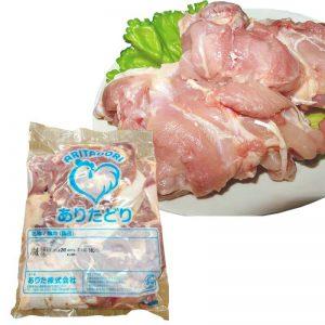 ありたどりもも肉 冷凍 2kg(佐賀県産)