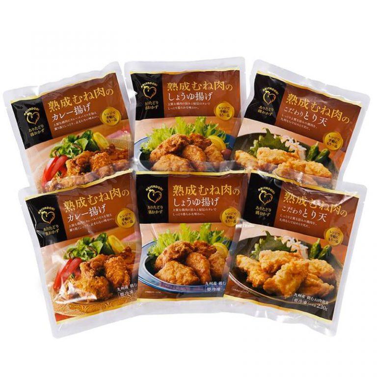 鶏おかずシリーズ 熟成むね肉の唐揚げ3種×各2pセット